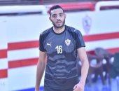 محمد محسن لاعب الزمالك على أعتاب طائرة الأهلى بداية من الموسم الجديد
