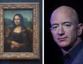 جمع توقيعات بعريضة على الإنترنت تطالب بيزوس شراء لوحة الموناليزا.. اعرف القصة