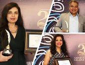 جائزة ساويرس تكرم أسماء الأدباء الفائزين في دورتها السادسة عشر.. صور