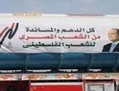 الصحة بغزة توضح موقفها من فيديو مسيء للمساعدات الطبية المصرية المقدمة للقطاع