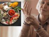 3 أنواع بهارات تحميك من أعراض التهاب وآلام المفاصل.. تعرف عليها