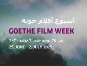 عودة أسبوع الأفلام فى معهد جوته فى القاهرة والإسكندرية