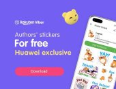 هواوي تتوسع في شراكتها مع تطبيق فايبر Viber عبر متجر تطبيقات HUAWEI AppGallery بعد تحقيق نجاح عالمي