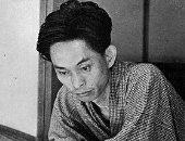 ياسونارى كواباتا أول روائى يابانى يحصد نوبل.. تعرف عليه × 17 معلومة
