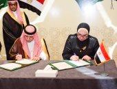 اتفاقات مصرية سعودية لزيادة التعاون فى 30 بندا أبرزها الصناعة وزيادة الصادرات