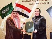 في معلومات بسيطة.. تعرف على التعاون الاقتصادي بين مصر والسعودية