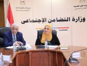 """وزيرا التعليم"""" والتضامن يبحثان خطة الإطار العام لمناهج الحضانات"""