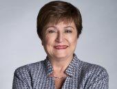 صندوق النقد الدولى يجدد ثقته الكاملة بمديرته العامة كريستالينا جورجييفا