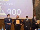 """مؤسسة """"QS"""" تكرم جامعة القاهرة على تصدرها الجامعات الحكومية بالتصنيف الدولى"""