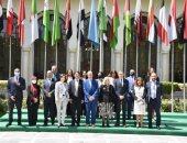 هيفاء أبو غزالة: صندوق الأمم المتحدة للسكان حريص على التعاون مع جامعة الدول