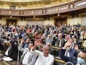 مجلس النواب يوافق على موازنته لعام 21/22