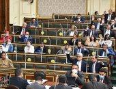 مجلس النواب يوافق نهائيا على قانون خطة التنمية لعام 21/22