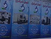 تجربة جديدة بأحدث المعدات والآلات لتنقية المياه للمواطنين بكفر الشيخ.. فيديو