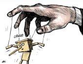 كاريكاتير اليوم.. النظام الإيراني يتلاعب بصندوق الانتخابات
