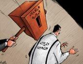 كاريكاتير اليوم.. الانتخابات الجزائرية مطرقة على ظهر الحراك الشعبي