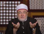 خالد الجندى: اعملوا اللى عليكم واتركوا النتائج على الله عز وجل