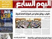 اليوم السابع.. «النواب» يوافق نهائيا على الموازنة العامة للدولة
