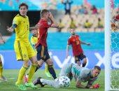"""يورو 2020.. إسبانيا تتعادل سلبيا مع السويد فى شوط الفرص الضائعة """"فيديو"""""""