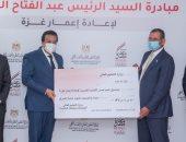 وزير التعليم العالى يسلم صندوق تحيا مصر 57 مليون جنيه لإعادة إعمار غزة