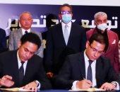 توقيع عقد تطوير ومشاركة بالإدارة لعروض الصوت والضوء بالأهرامات بـ200 مليون جنيه