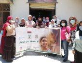 حملة القضاء على الختان فى 55 قرية ونجع بالإسكندرية