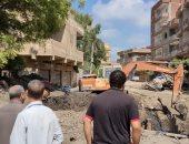 إصلاح هبوط أرضى بمدينة بيلا كفر الشيخ وأعمال نظافة وحركة تنقلات محدودة