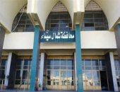 الحكومة تكشف مشروعات المياه بمحافظة شمال سيناء 22/21 .. تعرف عليها