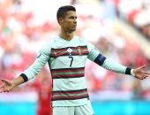 """4 هزائم وأسيست يتيم فى مواجهات رونالدو ضد ألمانيا قبل قمة يورو 2020 """"فيديو"""""""