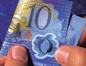 لماذا تتجه مصر لطرح العملات البلاستيكية فئة 10 جنيهات؟