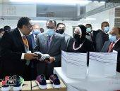 رئيس الوزراء: توجيهات من الرئيس السيسى بتعزيز دور القطاع الخاص.. صور