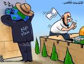 """كاريكاتير اليوم.. المجتمع الدولى فى وضع """"صامت"""" عن اقتحامات المسجد الأقصى"""