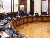 بدء اجتماع الحكومة الأسبوعى لمتابعة مستجدات فيروس كورونا