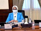 """وزيرة الصحة: """"الصحة العالمية"""" تدعم جهود مصر المبذولة لتصنيع لقاح كورونا"""