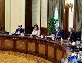 """مجلس الوزراء يوافق على قرارات """"صندوق تنمية الصادرات"""""""