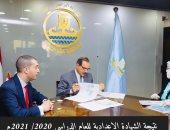 محافظ كفر الشيخ يعتمد نتيجة الشهادة الإعدادية بنسبة نجاح 90.4 %