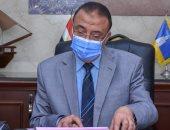 برقم الجلوس.. تعرف على نتيجة الشهادة الإعدادية بمحافظة الإسكندرية