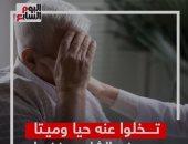 """تخلوا عنه حيا وميتا.. جحود الأبناء رموا أبوهم فى الشارع ورفضوا استلام الجثمان """"فيديو"""""""
