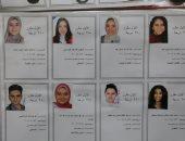 ننشر أسماء وصور أوائل الشهادة الإعدادية بالقاهرة