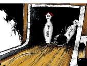 """الإطاحة بنتنياهو من الحكومة الإسرائيلية في كاريكاتير """"الشرق الأوسط"""""""
