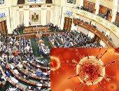 مصر تستهدف تحقيق معدل نمو اقتصادى 5,2% العام المقبل.. اعرف التفاصيل