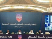 ننشر أسماء المكتب التنفيذى للاتحاد العربي لكرة القدم بتشكيله الجديد