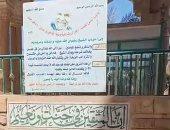 فى ذكرى وفاته.. ماذا تمنى الشيخ الشعراوي من إمام ضريحه .. لايف وصور
