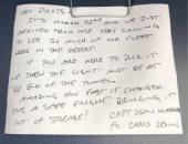 طيار يخبئ رسالة فى طائرة بقيت بالمخزن لمدة عام بسبب كورونا.. اعرف قال ايه
