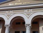 تأجيل نظر قضية اتهام مدرس بالتحرش بطالبات في مدرسة ببنها لجلسة 3 أكتوبر