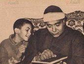 قارئ الملوك والرؤساء.. ذكرى ميلاد الشيخ مصطفى إسماعيل.. صور