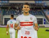 زيزو: أعد جماهير الزمالك بالكأس وأفريقيا وشرف لى أكون بديل صلاح