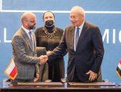 إشادة بولندية بتوقيع اتفاق منطقة بولندا الجديدة بالمنطقة الاقتصادية لقناة السويس