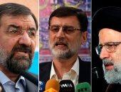 فاينانشيال تايمز: ضعف المشاركة يهدد أى فوز محتمل للمحافظين بانتخابات إيران