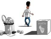 الشعب الإيرانى يتجاهل الانتخابات فى كاريكاتير اليوم