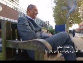 """أحمد فايق يعرض أغنية """"مصر تستطيع"""" لعقول مصرية بارزة.. فيديو"""